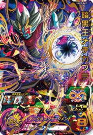 スーパードラゴンボールヒーローズ UM11-047 暗黒王メチカブラ UR