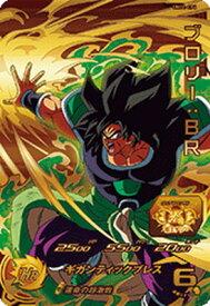スーパードラゴンボールヒーローズ UM11-CP6 ブロリー:BR CP