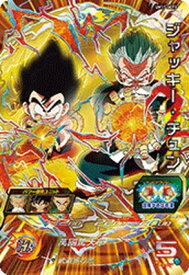 スーパードラゴンボールヒーローズ UM11-GCP3 ジャッキー・チュン CP