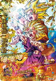 スーパードラゴンボールヒーローズ UM11-H2-16 CP 孫悟飯:少年期 UR【再録】