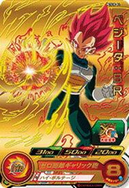 スーパードラゴンボールヒーローズ PCS10-04 ベジータ:BR