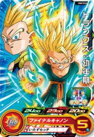 スーパードラゴンボールヒーローズ UM6-018 トランクス:幼年期 C