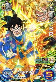 スーパードラゴンボールヒーローズ/UMP-32 孫悟空:BR