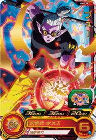 スーパードラゴンボールヒーローズ/UMP-38 フュー【箔押し】