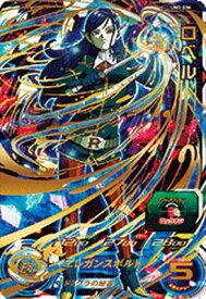 スーパードラゴンボールヒーローズ UM3-036 ロベル UR