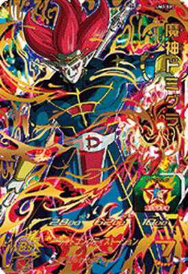 スーパードラゴンボールヒーローズUM3弾/UM3-037 魔神ドミグラ UR