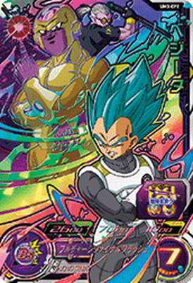スーパードラゴンボールヒーローズUM3弾/UM3-CP2 ベジータ CP