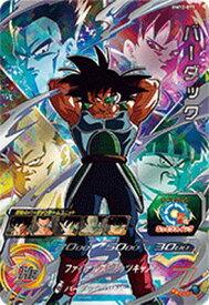 スーパードラゴンボールヒーローズ BM10-071 バーダック UR【未開封】
