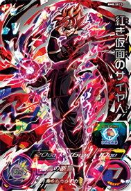 スーパードラゴンボールヒーローズ BM8-SEC3 紅き仮面のサイヤ人 UR