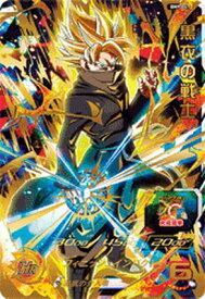 スーパードラゴンボールヒーローズ BM9-067 黒衣の戦士 UR