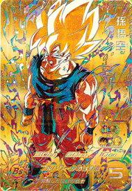 スーパードラゴンボールヒーローズ BM3-SEC2 孫悟空 UR【あたるとすっげぇぞ!!!ロマンSECカードキャンペーン】【金箔押し】【未開封品】