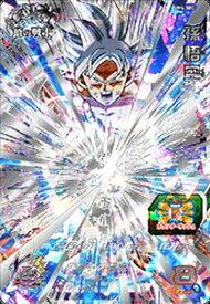 スーパードラゴンボールヒーローズ UM4-SEC 孫悟空 UR