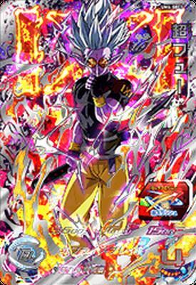 スーパードラゴンボールヒーローズ/UM4-SEC3 超フュー UR