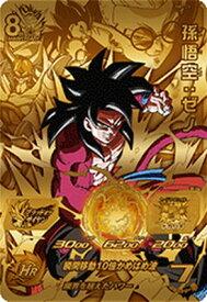 スーパードラゴンボールヒーローズ/UMP-31 孫悟空:ゼノ