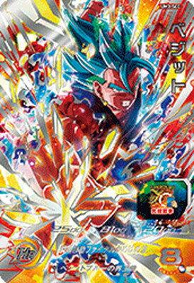 スーパードラゴンボールヒーローズUM3弾/UM3-SEC ベジット UR