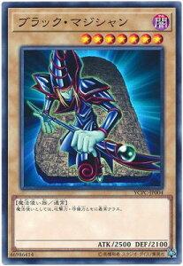 遊戯王 YCPC-JP004 ブラック・マジシャン