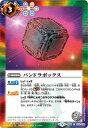 Bs cb06 082