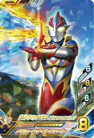 ウルトラマンフュージョンファイト K3-009 ウルトラマンメビウス メビウスフェニックスブレイブ SR