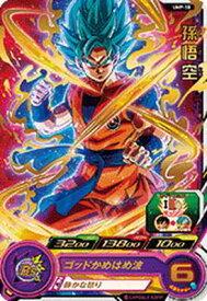 スーパードラゴンボールヒーローズ/UMP-18 孫悟空【箔押し】