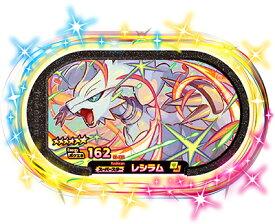 ポケモンメザスタ 3弾 3-001 レシラム [☆6]