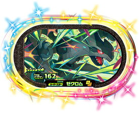 ポケモンメザスタ 3弾 3-002 ゼクロム [☆6]