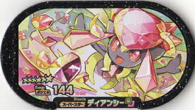 ポケモンメザスタ 3弾 3-005 ディアンシー [☆6]