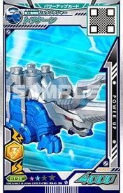 スーパー戦隊データカードダス リュウソウジャー RY1-024 トリケーン ★2