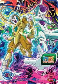 スーパードラゴンボールヒーローズ BM5-CP8 フリーザ CP