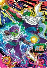 スーパードラゴンボールヒーローズ BM5-CP10 ピッコロ CP