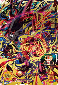 スーパードラゴンボールヒーローズ BM5-UM4-SEC2 BCP 超一星龍:ゼノ UR【再録】