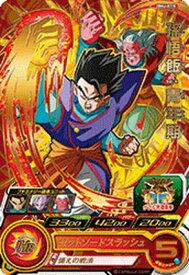 スーパードラゴンボールヒーローズ BM6-018 孫悟飯:青年期 R