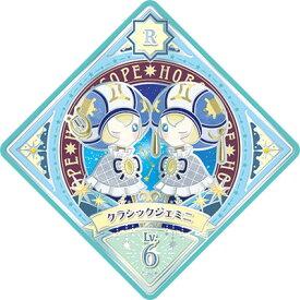 アイカツプラネット! 3-7 R クラシックジェミニ