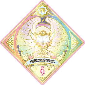 アイカツプラネット! 4-1 PR ペガサスエンジェル