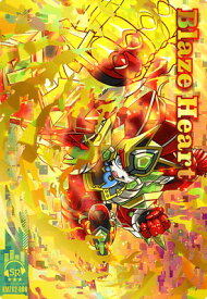 最響カミズモード! KMZ02-006 ゴウテツ −Grade II− SR