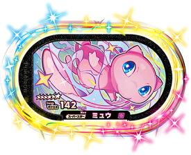 ポケモンメザスタ 2弾 2-002 ミュウ [☆6]