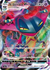 ポケモンカードゲーム PK-S4a-089 ドラパルトVMAX RRR