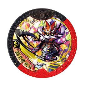 妖怪YメダルEX02 も〜っとワイワイ超連動! 鎧武者 紅丸 ★6【EXレア】