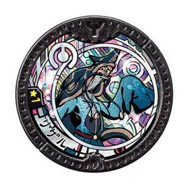 【格安】【楽天スーパーSALE】妖怪YメダルEX02 も〜っとワイワイ超連動! リゲル ★1【ノーマル】