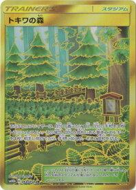 ポケモンカードゲーム PK-SM10b-068 トキワの森 UR