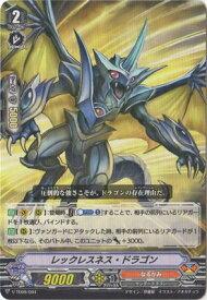 ヴァンガード V-TD06/004 レックレスネス・ドラゴン 【RRR仕様】 石田ナオキ
