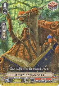 ヴァンガード V-TD06/012 オールド・ドラゴンメイジ 【ノーマル仕様】 石田ナオキ