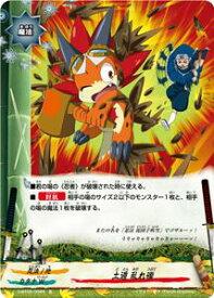 フューチャーカード バディファイト【パラレル】D-BT02-0084 土遁 乱れ礫 【並】 轟け! 無敵竜!!