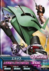ガンダムトライエイジ/BUILD MS 【ビルドMS】B1-003/エルメスC