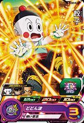 スーパードラゴンボールヒーローズ/SH4-19 餃子 C
