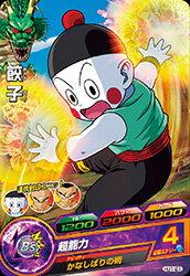 ドラゴンボールヒーローズJM01弾/HJ1-21 餃子 C