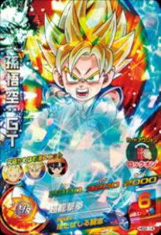 Fullahead Heroes Gm2 Elastic Hg2 14 Son Goku Gt Sr Super