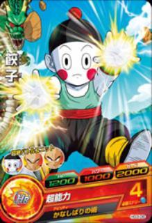 ドラゴンボールヒーローズ/GM3弾/HG3-08/餃子/超能力 C