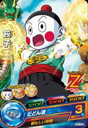 ドラゴンボールヒーローズGM10弾/HG10-09 餃子