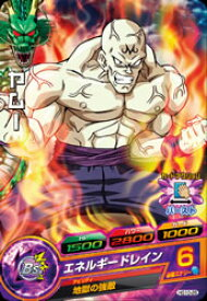ドラゴンボールヒーローズGM10弾 HG10-25 ヤムー