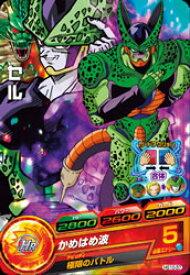 ドラゴンボールヒーローズGM10弾 HG10-37 セル